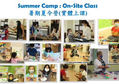 summer campe-on-site